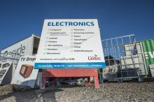 Electronics sign at the Leduc Eco Station